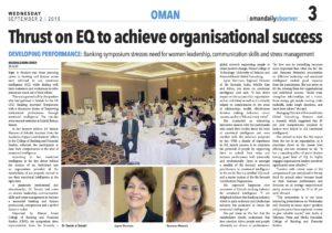 OmanObserver_02-09-15